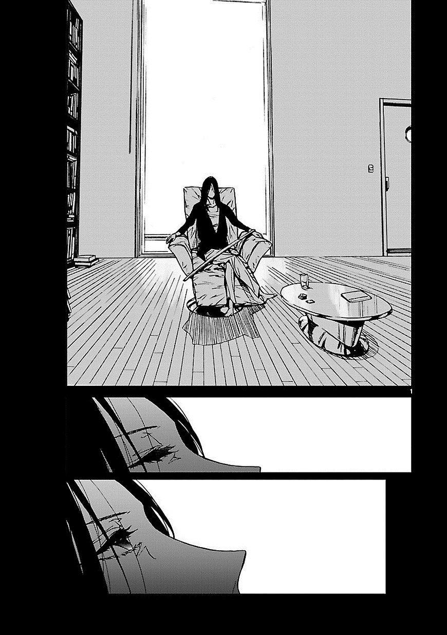 Abnormal Kei Joshi - Chapter 15 - Page 1