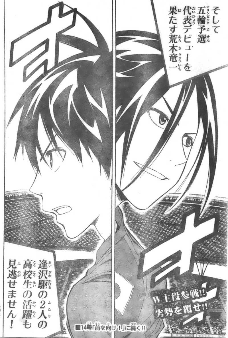 Area no Kishi - Chapter 307 - Page 20