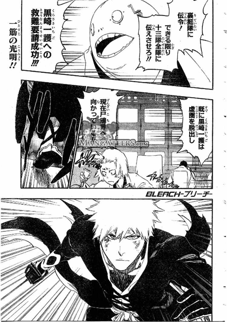 Bleach - Chapter 499 - Page 1