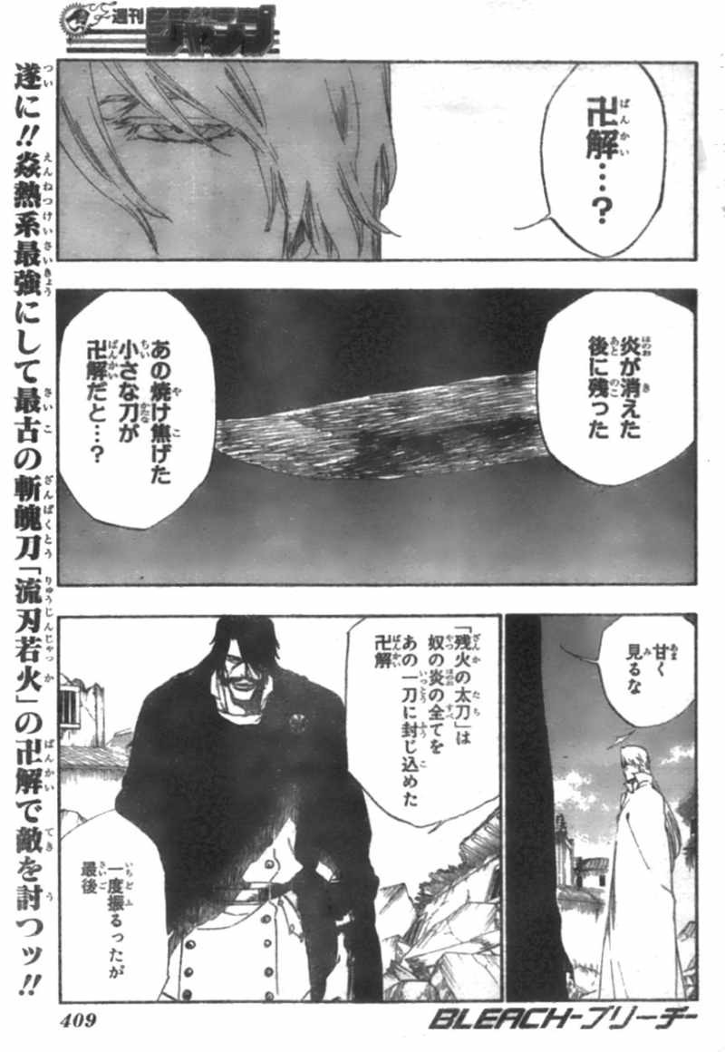 Bleach - Chapter 507 - Page 1