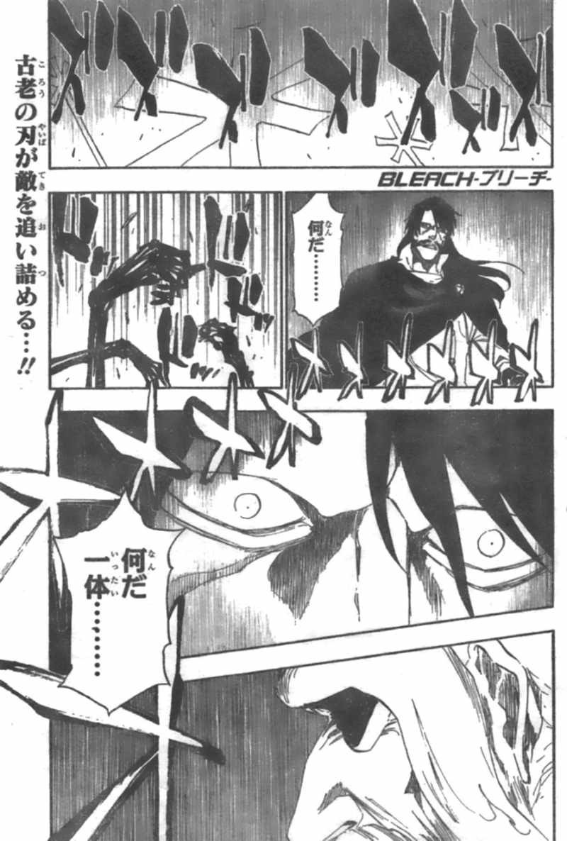 Bleach - Chapter 509 - Page 1
