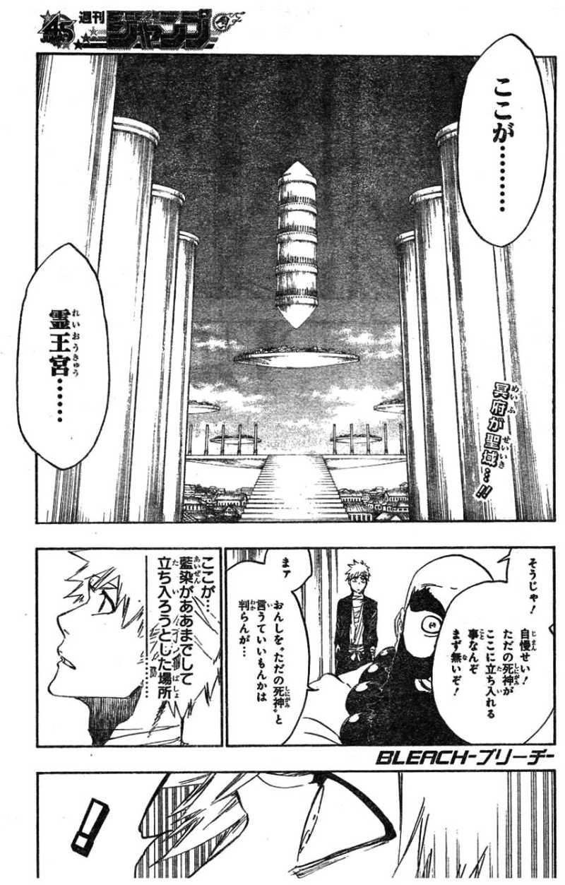 Bleach - Chapter 519 - Page 1