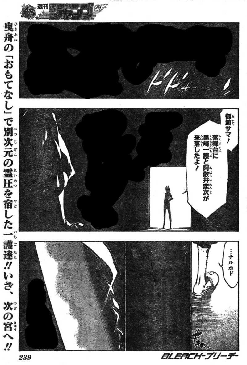 Bleach - Chapter 522 - Page 1