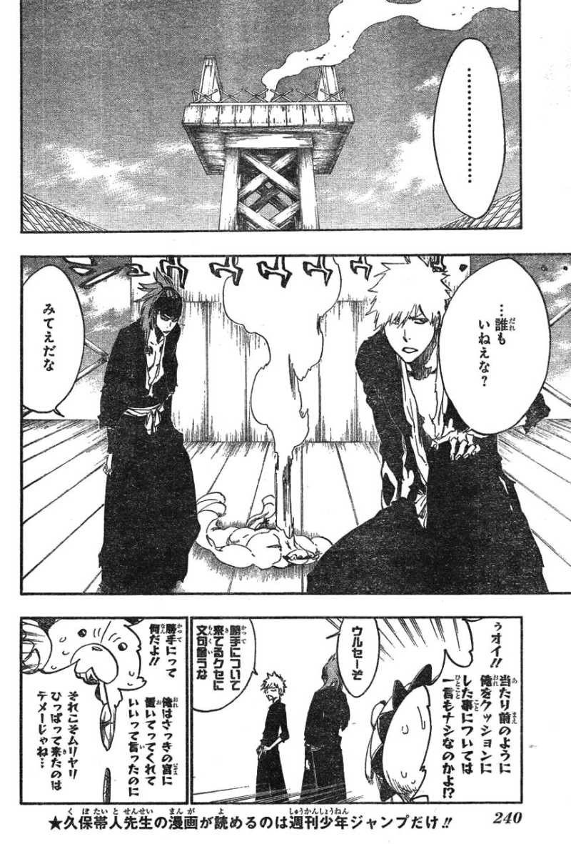 Bleach - Chapter 522 - Page 2