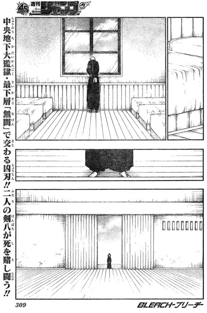 Bleach - Chapter 524 - Page 1