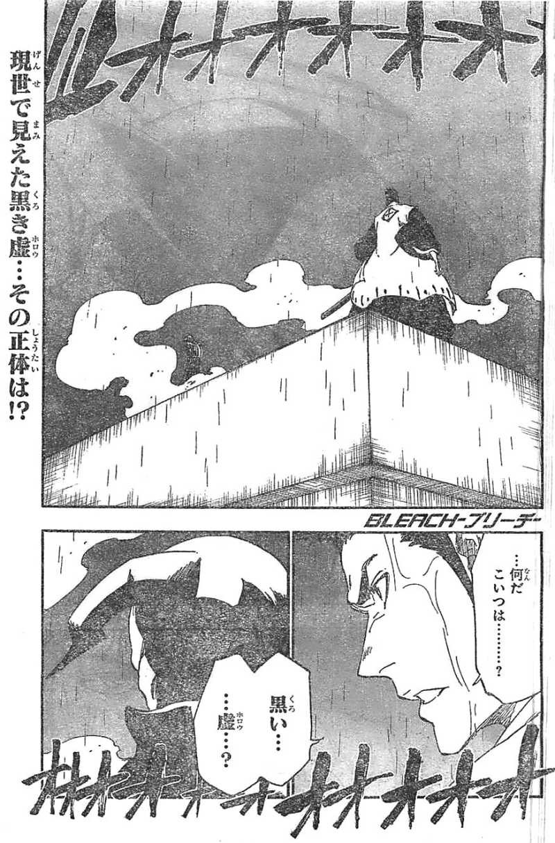 Bleach - Chapter 531 - Page 1