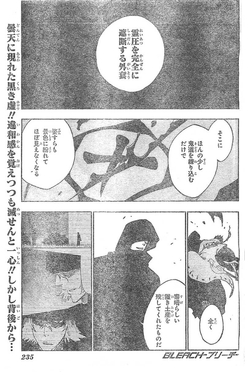 Bleach - Chapter 532 - Page 1