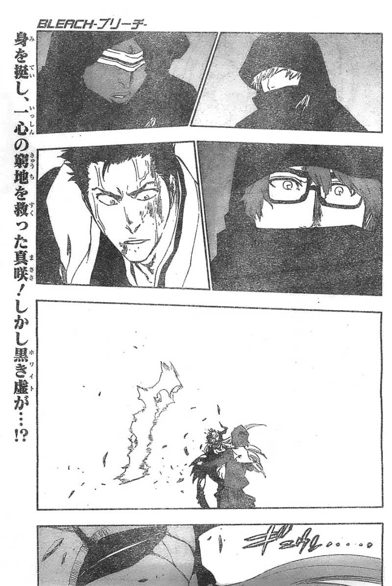 Bleach - Chapter 533 - Page 1