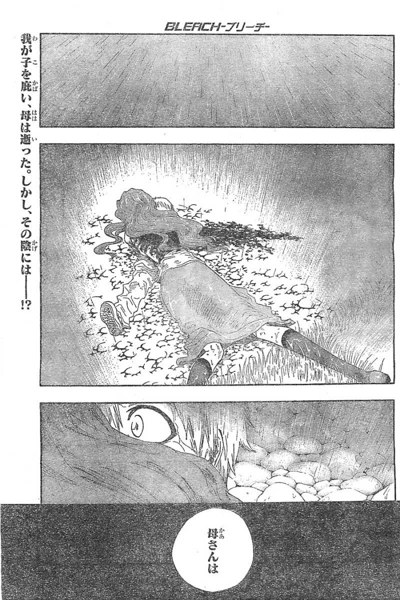 Bleach - Chapter 537 - Page 1