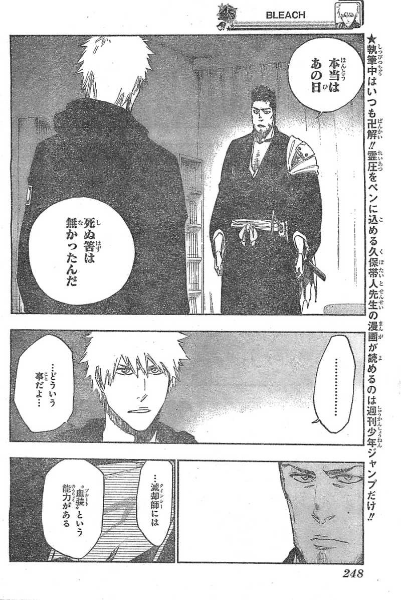 Bleach - Chapter 537 - Page 2