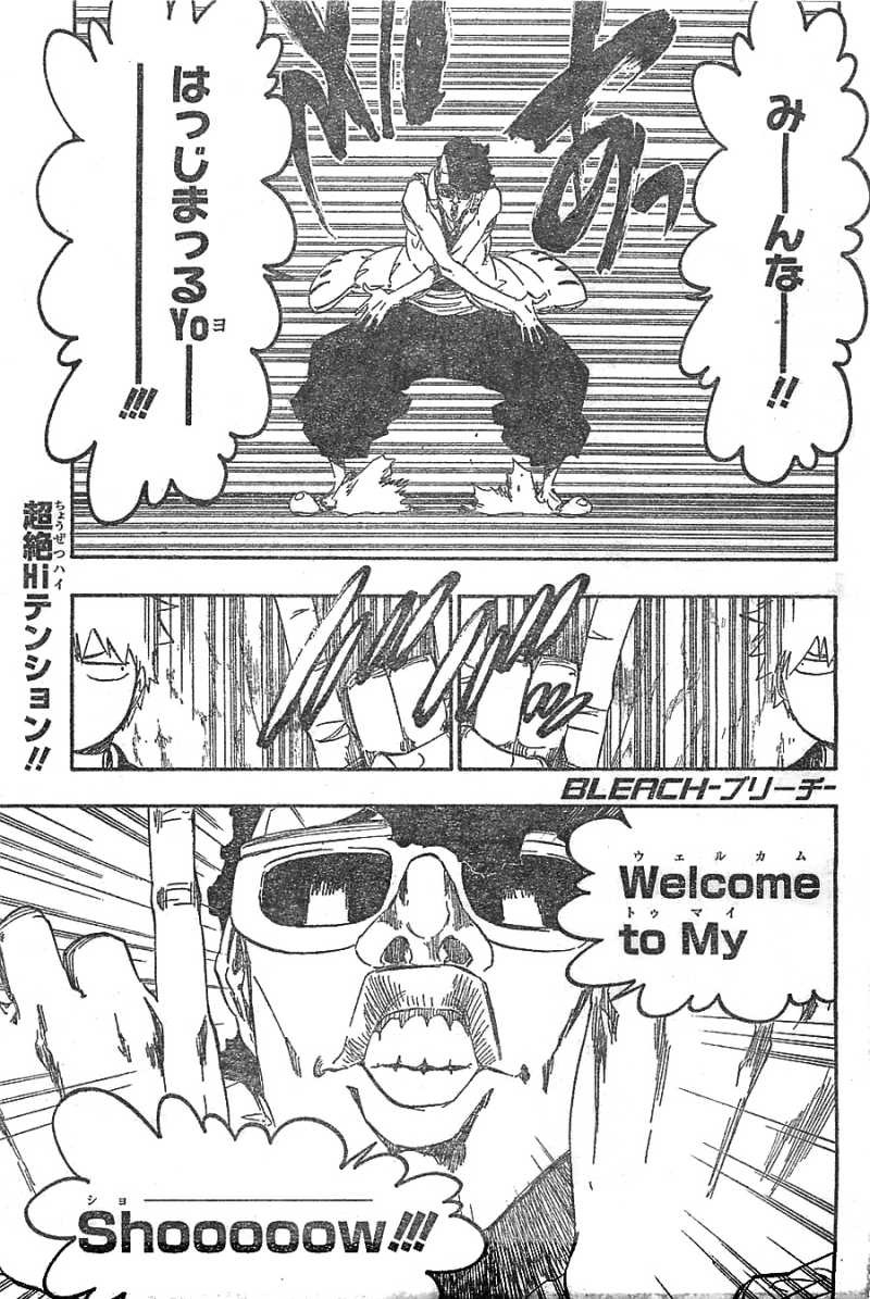 Bleach - Chapter 540 - Page 1