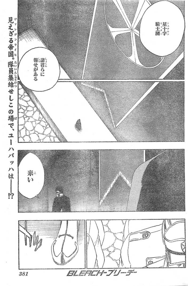 Bleach - Chapter 543 - Page 1