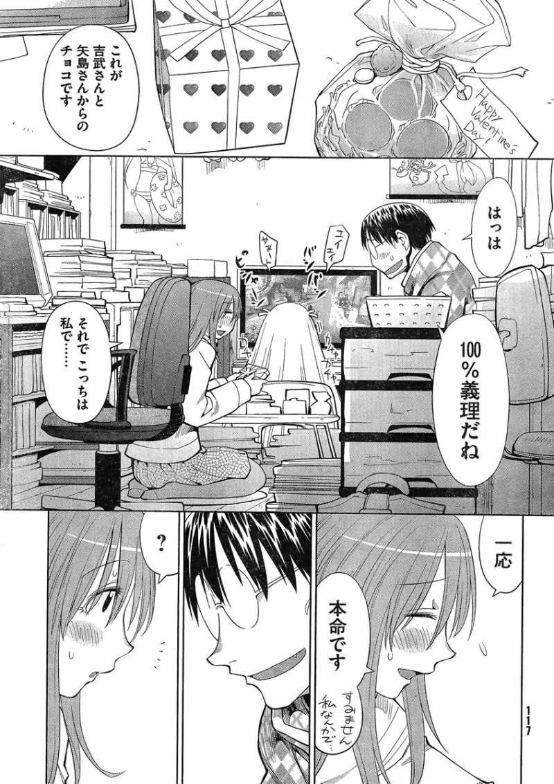 Genshiken - Chapter 100 - Page 24