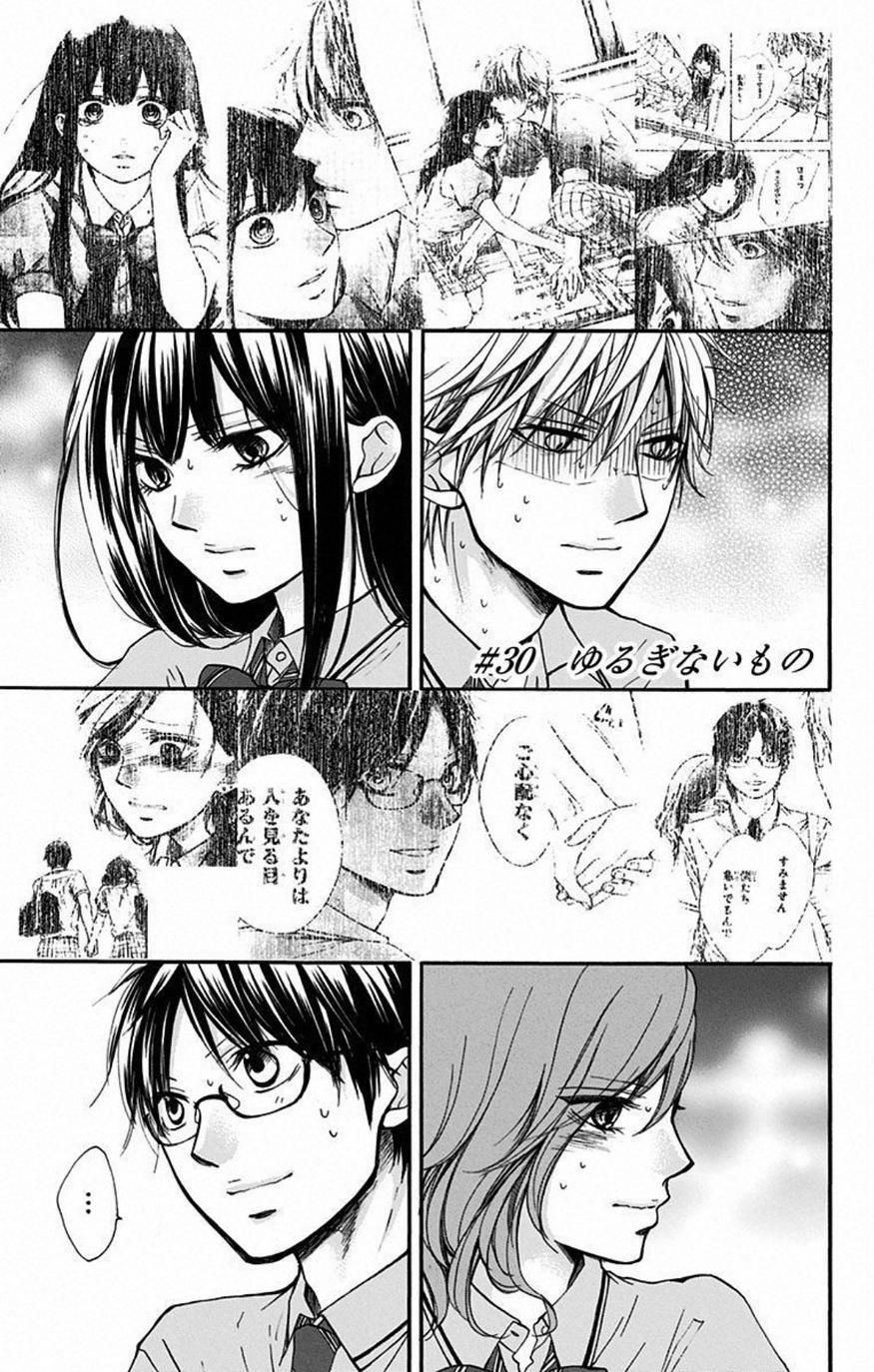 Kono Oto Tomare! - Chapter 30 - Page 1