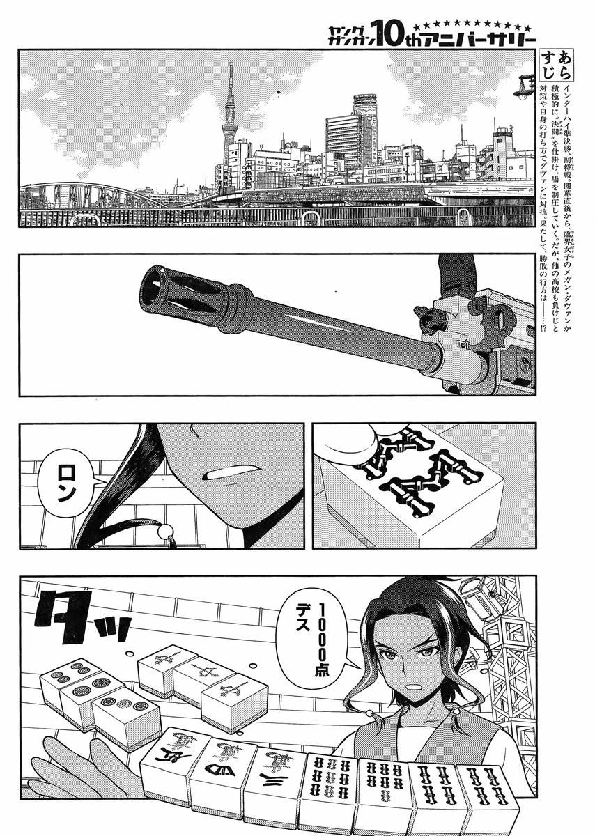 Saki - Chapter 136 - Page 2